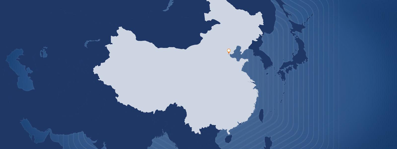 RMA China