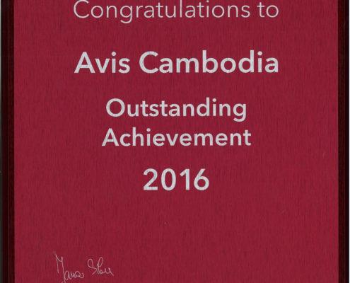 Avis Outstanding Achievement Award Certificate 2016
