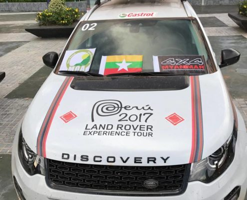 The featured vehicle: Land Rover Discovery