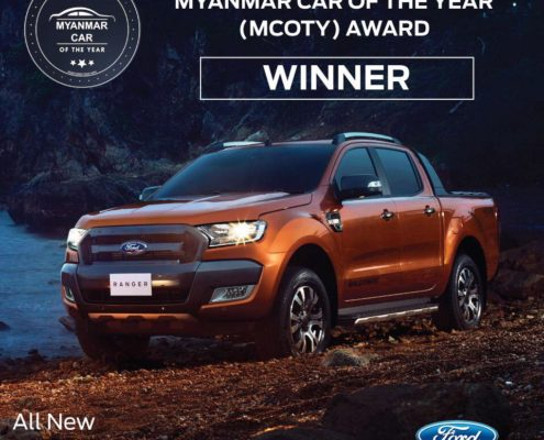 Ford Ranger - Best Pickup Truck - Myanmar Car of the Year Awards