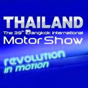 39th Bangkok International Motor Show