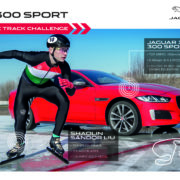 XE 300 SPORT EDITION