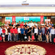 Comin Khmere Holds Seminar in Siem Reap